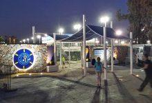 רחבת הכניסה למרכז הטניס