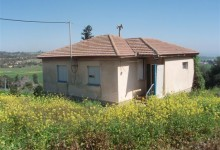 הבית לפני השינוי
